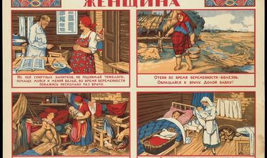 Advice to expectant mothers on healthy practices during pregnancy and at the birth. Soviet.